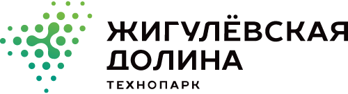 Развитие в статусе резидента технопарка «Жигулевская долина»